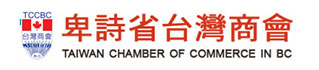 Taiwan Chamber of Commerce in BC